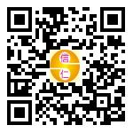 信仁金筆科技企業有限公司